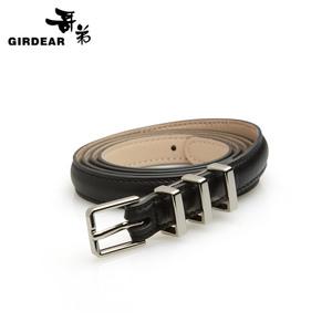 Girdear/哥弟 A900006