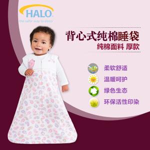 HALO HALO007