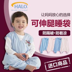 HALO HALO233
