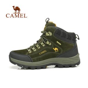 Camel/骆驼 2330606