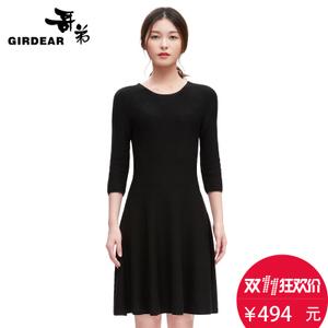 Girdear/哥弟 A500003-1