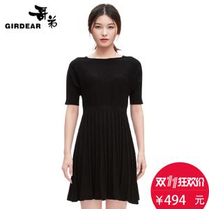 Girdear/哥弟 A500002-1