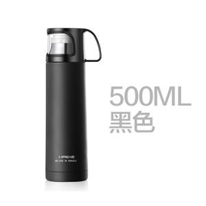 海蝶礼品 500ML