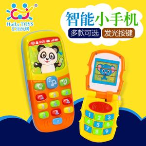 HUILE TOYS/汇乐玩具 TOYS