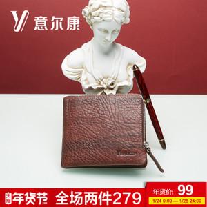 YEARCON/意尔康 65M39937