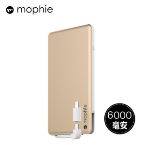 Mophie new-powerstation-plus-6000