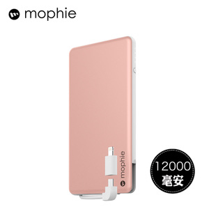 Mophie new-powerstation-plus-12000