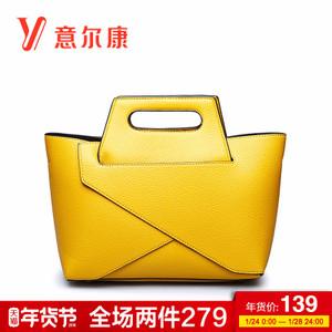 YEARCON/意尔康 65W25829H