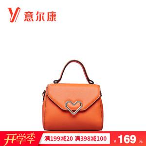 YEARCON/意尔康 66W29809