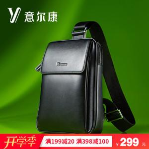 YEARCON/意尔康 65M18419