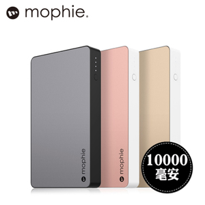Mophie new-powerstation-XL