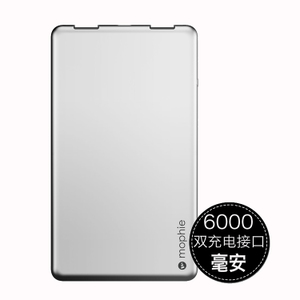 Mophie Powerstation-2X-4000