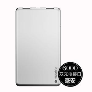 Mophie Powerstation-2X-4000