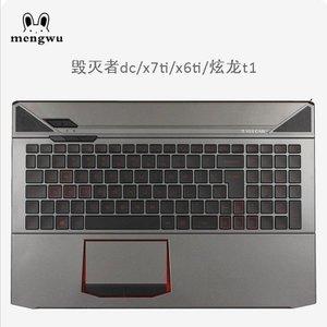 萌物 jpm256-1