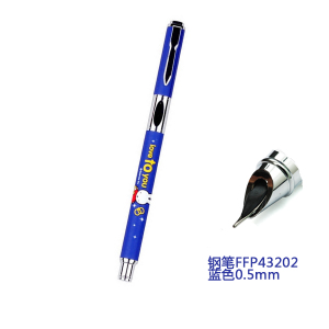 M&G/晨光 FFP432020.5mm