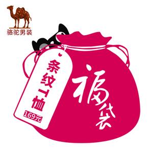 Camel/骆驼 F5A224211.0