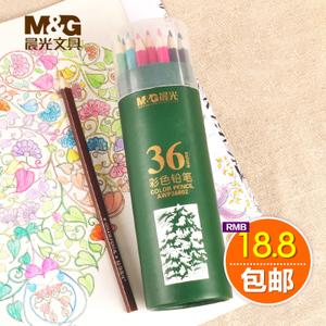 M&G/晨光 AWP36802