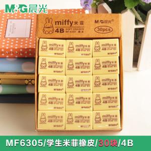 M&G/晨光 MF6305