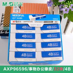 M&G/晨光 AXP96596