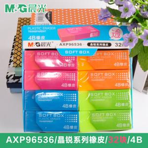 M&G/晨光 AXP96536