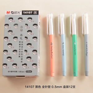 M&G/晨光 14107