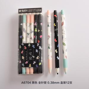 M&G/晨光 A6704