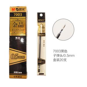 M&G/晨光 7003