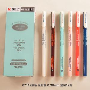 M&G/晨光 67112