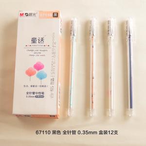 M&G/晨光 67110