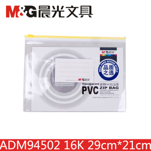 M&G/晨光 94502