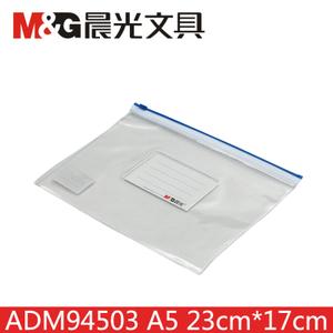 M&G/晨光 94503