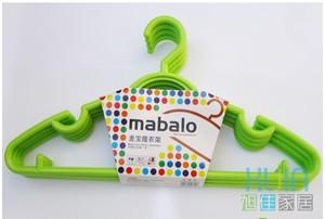 Mabalo/麦宝隆 MBL-0719