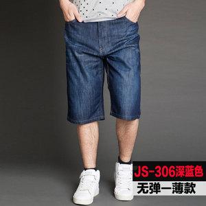 帝国枫叶 JS306