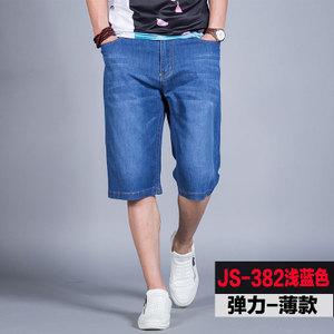 帝国枫叶 JS382