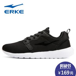 erke/鸿星尔克 51117102107