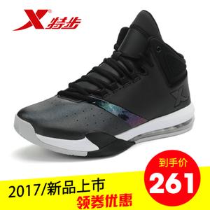 XTEP/特步 984419120905