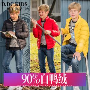 Ducks detective/鸭子侦探 D-YR001