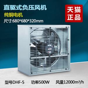 大瀚风 DHF680-380V