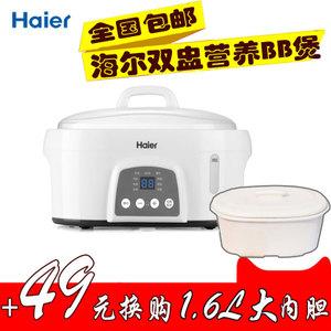 Haier/海尔 HYB-S09S