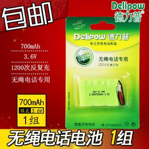 Delipow/德力普 DLP-Ni-MH2