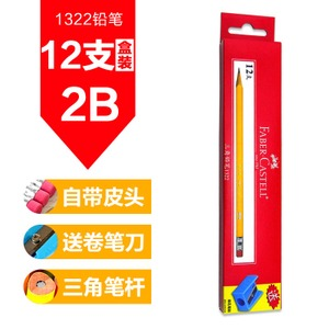 FABER-CASTELL/辉柏嘉 132212
