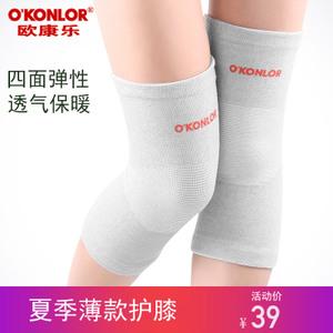 O'KONLOR 欧康乐 ZT001