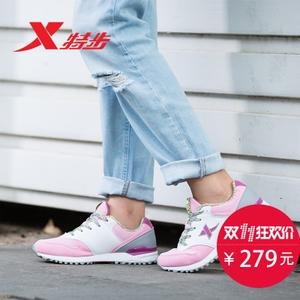 XTEP/特步 985218113974