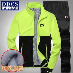 DDCS/低调传说 DDCSMY808