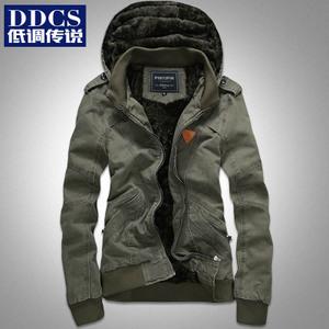DDCS/低调传说 DDCSJK0805033-85330