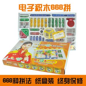 Dbolo/迪宝乐 dbl-3198-668
