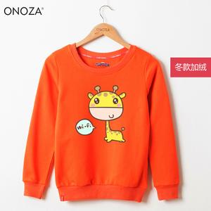 ONOZA ZA16021136