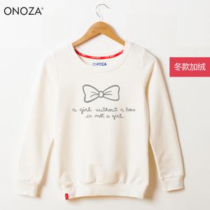 ONOZA ZA16021250