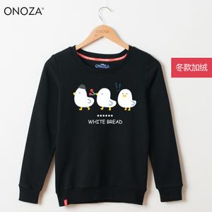 ONOZA ZA16021283