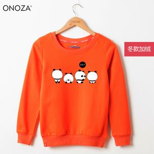 ONOZA ZA16021034